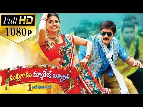 Malligadu Marriage Bureau Full Length Telugu Movie || DVD Rip - YouTube