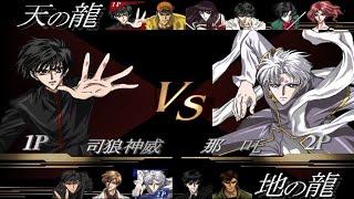 X: Unmei no Sentaku All Characters [PSX]