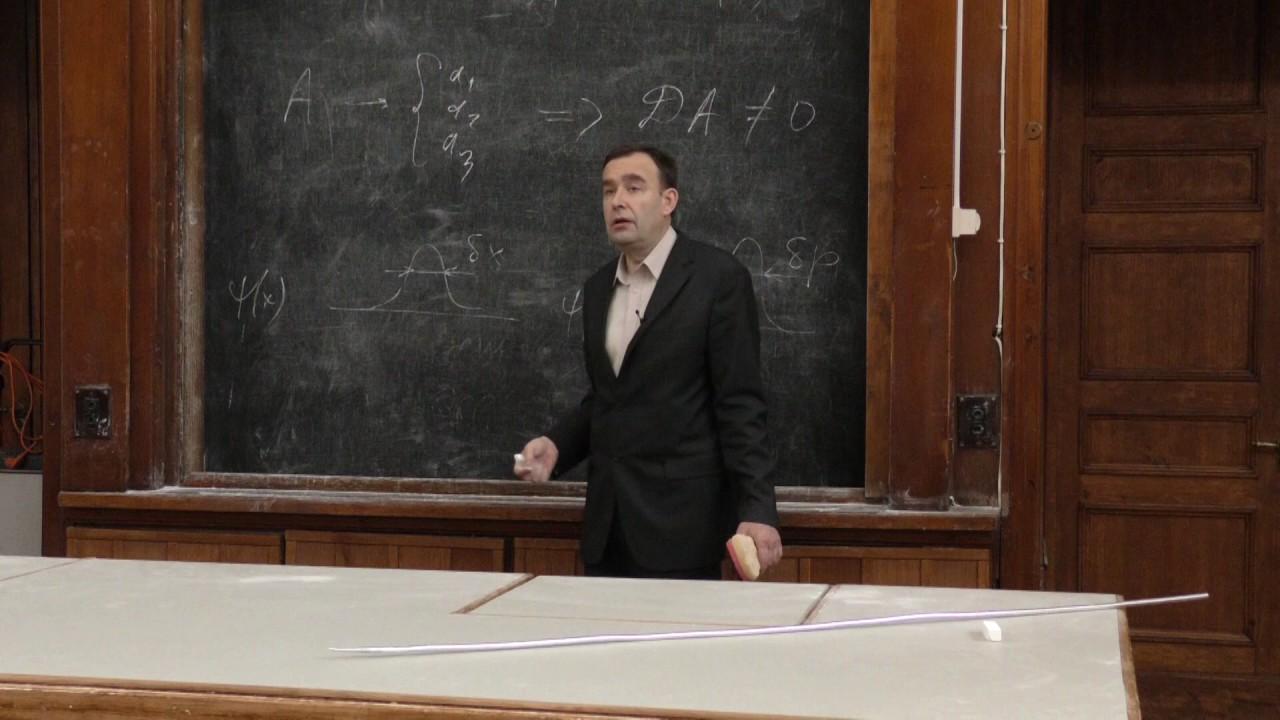 Силаев П. К.  -  Квантовая теория  -  Смешанные состояния. Матрица плотности   (Лекция 5)