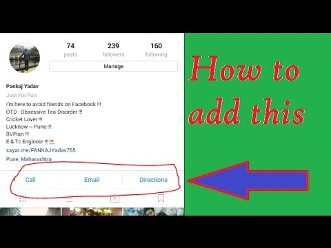 How to Add Contact Details on instagram    Call Email Directions