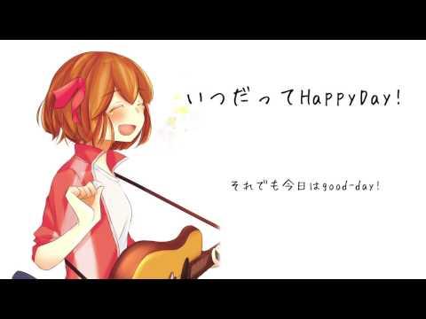 初音ミク『いつだってHappyDay!』バカッパの証-アカシ-【 VOCALOID 新曲紹介】