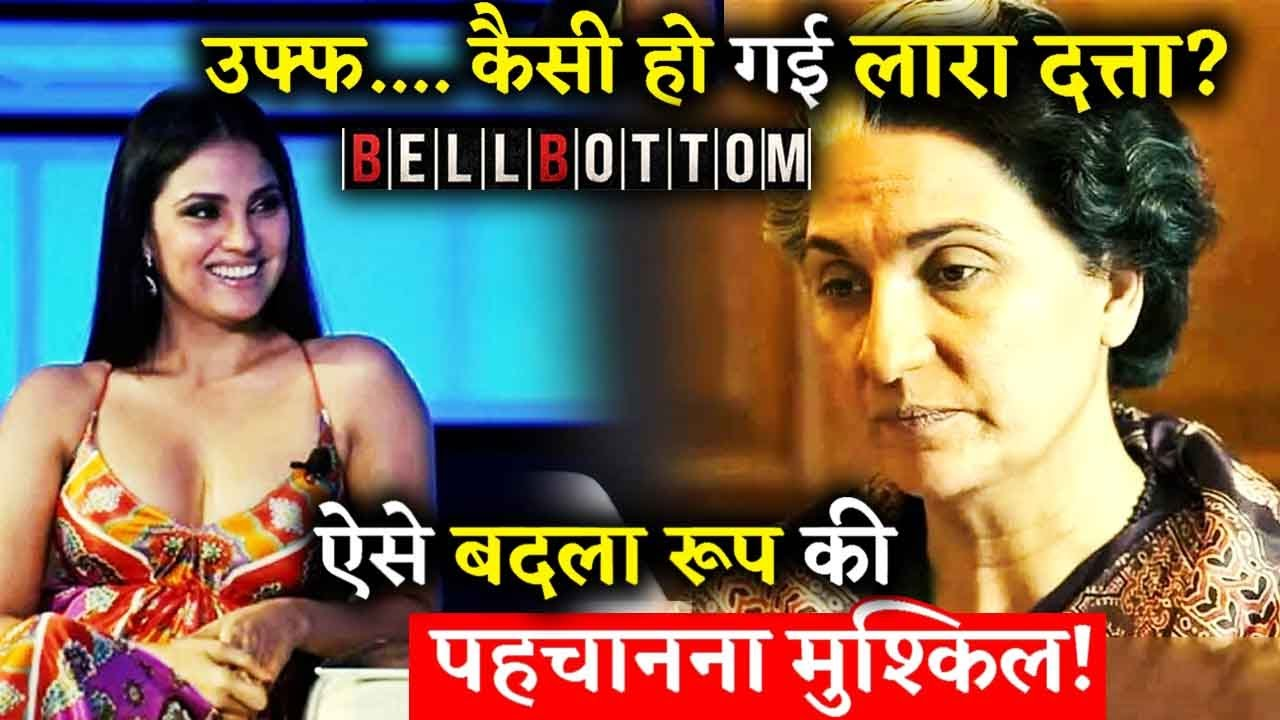 Lara dutta shockingly changed avtar in Bell Bottom is surprise for everyone !