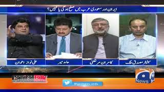 Pakistan, Iran Aur Gas Pipeline Issue!