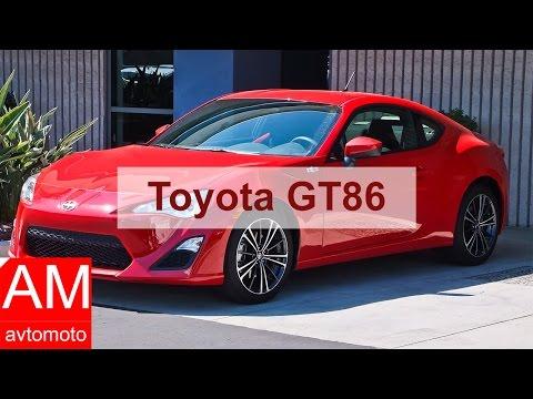 Toyota GT86 Характеристики