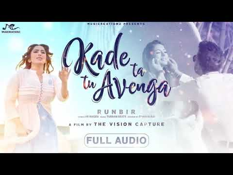 Kade ta tu Avenga be ose hi chorahe te latest Punjabi sad song
