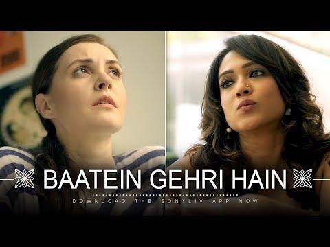 Baatein Gehri Hain - Surjo Bhattacharya - Shibasish - The Big Bong Connection (Male Version)