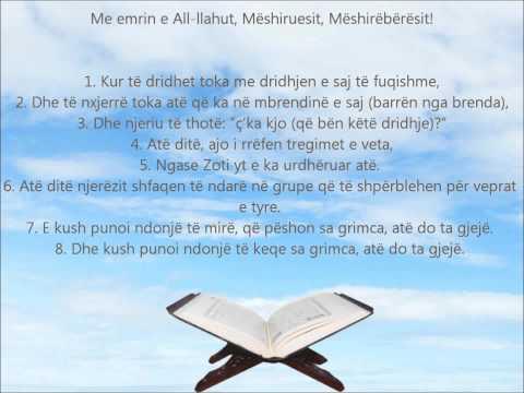 Meso Suren Zelzele (  Në Transliterim Shqip dhe Përkthim Shqip ) Në HD