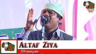 Altaf Ziya NAAT, Kurum Akola Mushaira, HAZRAT BABA GORE SHAHID URS, 15/02/2017, Mushaira Media