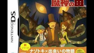 Professor Layton and the Specter