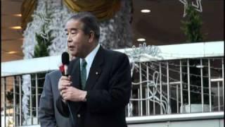 12月3日 JR有楽町駅中央口 幹事長・園田博之の演説