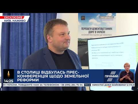 Влада не говорить українцям, що буде на другий день після відкриття ринку землі - Денисенко