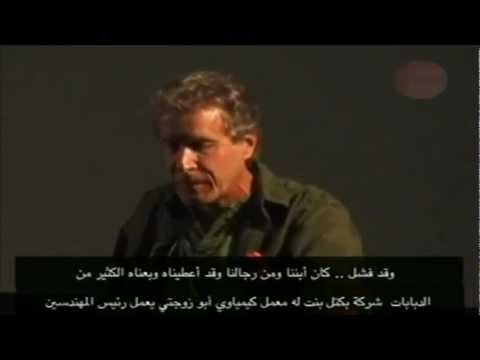 Saddam Hussein CIA agent exposed - IRAQ صدام حسين
