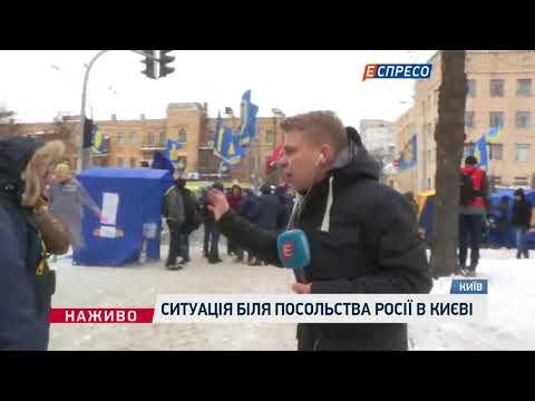 Акція біля посольства Росії в Києві