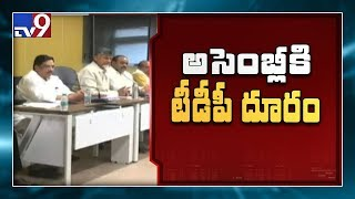 TDP decides not to attend Assembly today