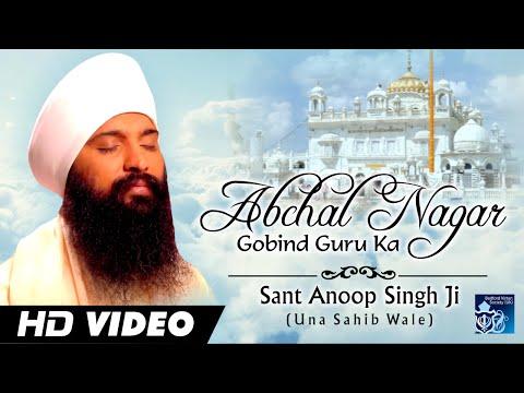 Abchal Nagar Gobind Guru Ka - Sant Anoop Singh Ji (Una Sahib Wale)