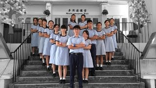 [RCC NewEra] 禮賢會彭學高紀念中學 學生會侯選內