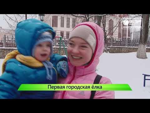 Новости Кирова выпуск 02.12.2019