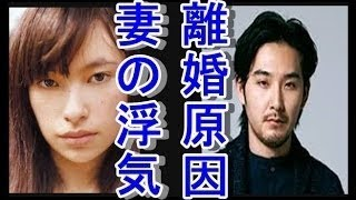 俳優の松田龍平(33)と その妻である女優・太田莉菜(29)の離婚危機を...