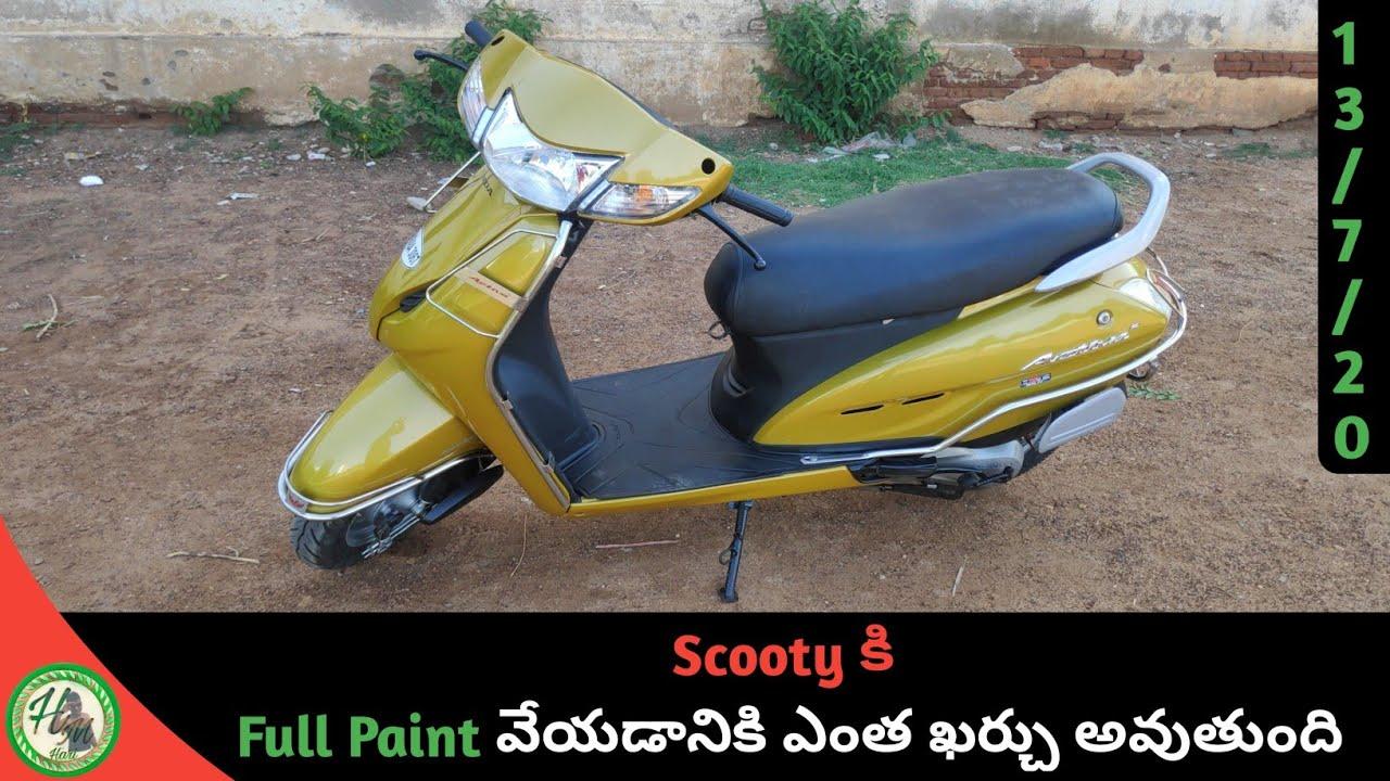 How Much Cost Of Activa Scooty Full Paint//Telugu//Hari mec