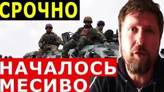 АНАТОЛИЙ ШАРИЙ ПОВЕДАЛ ,ЧТО ДЕЙСТВИТЕЛЬНО ПРОИСХОДИТ НА УКРАИНЕ !!!!! 16_12_2017