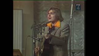 Валентин Дьяконов. Вечер Марка Фрадкина. 1979
