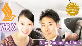 singapore airlines boeing 787 10 dreamliner business class review