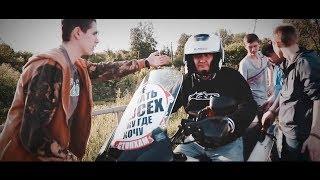 Stop A Douchebag - The Headless... Biker