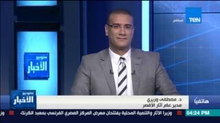 ستوديو الأخبار -  مصر تطلق احتفالات اليوم التراث العالمي في الأقصر