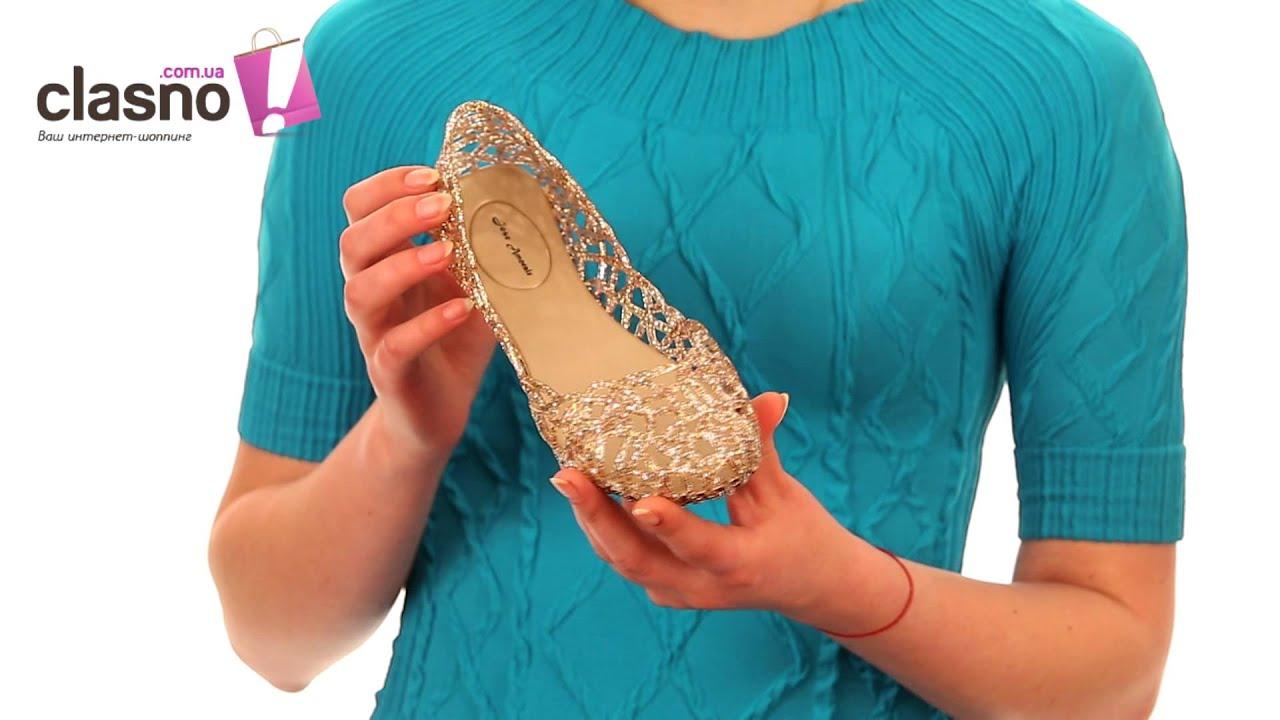NEW! Faberlic: балетки