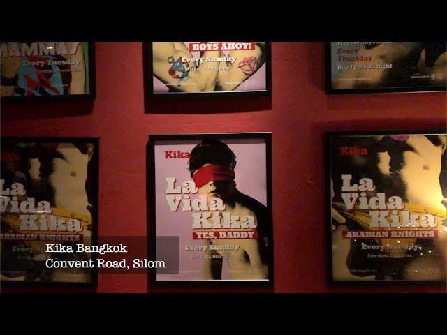 Drag Show at Kika Bangkok, Gay Bar, Convent Road, Silom