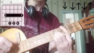 Ария - Штиль - как играть, разбор от 5lad.ru
