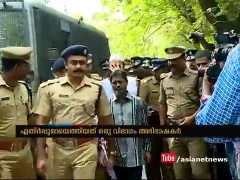 Media persons banned from Ernakulam Dist. court