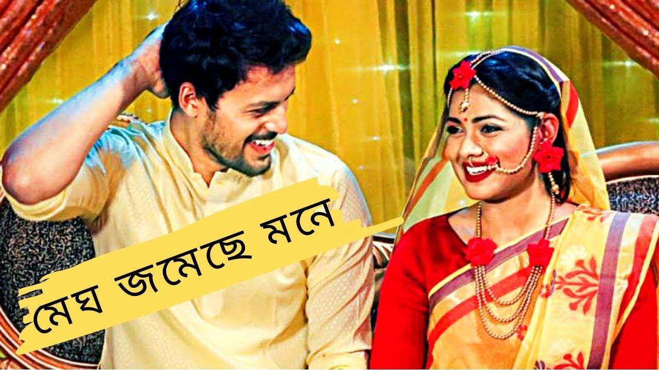 Boishakhi Natok 2019 | MEGH JOMECHE MONE | Tisha | Irfan Sajjad | New Banglavision Natok