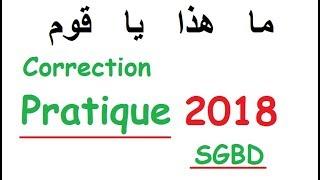 Correction d'examen Pratique (EFF) 2018 - dossier 1 - SGBD