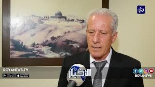 الحكومة الفلسطينية تدين قرارات الاحتلال المصادقة على بناء آلاف الوحدات الاستيطانية - (28-12-2018)