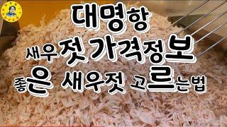 김포대명항 수산시장 새…