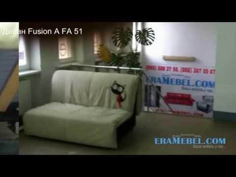 Диван Fusion A FA 51