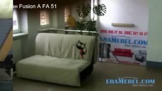 видео Диваны под заказ Донецк