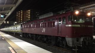【JR】配9751レ E231系0番台B22(7B)『秋田車両センター(AT)入場配給』吹上発車