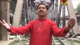 Ashraf Mirza | Ya Rab Medi Sajan De Koi Dukh Na | AL11 | Promo