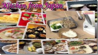 Japanese Daily Cooking Recipe [20170425] thumbnail