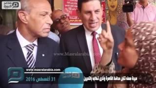 بالفيديو| محافظ القاهرة يقبِّل رأس سيدة مسنة.. وأخرى تطالبه بالتعيين