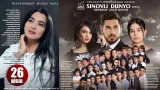 Sinovli dunyo (o'zbek serial)   Синовли дунё (узбек сериал) 26-qism