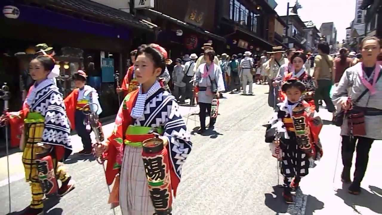 Festivales de Japón: Narita Gion Matsuri (成田祇園祭) celebrado en el pueblo cercano al aeropuerto internacional, alrededor del 8 de julio. Danza tekomai