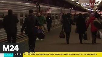 Из Москвы в Хельсинки можно будет доехать за 6 часов - Москва 24