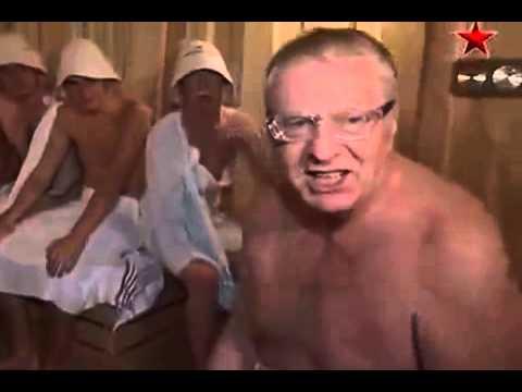 Гей видео в сауне