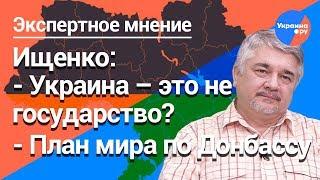Политолог Ростислав Ищенко отвечает на вопросы зрителей #6