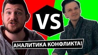 ЛАРИН против СТАСА АЙ КАК ПРОСТО – Аналитика конфликта / feat САБИРОВ & Horror Live
