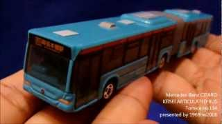 Mercedes-Benz CITARO KEISEI ARTICULATED BUS Tomica no.134 Unboxing