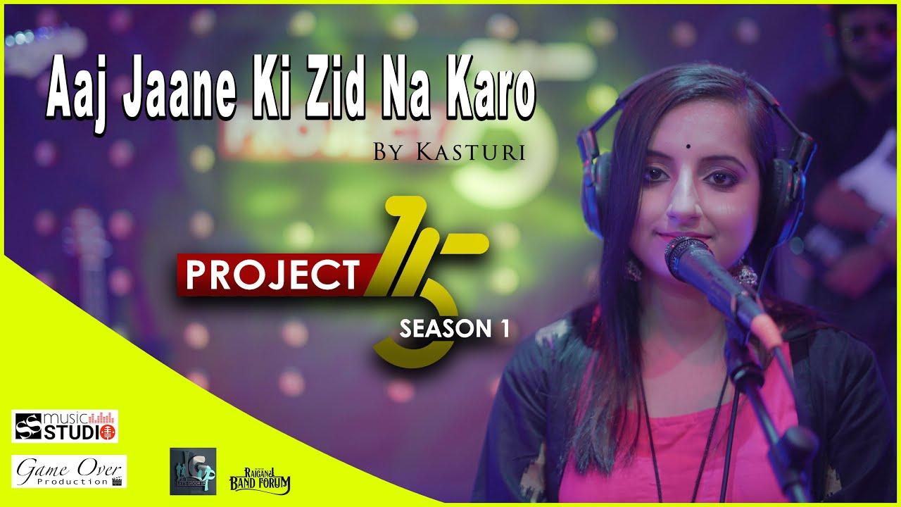 Download Aaj Jane Ki Zid Na Karo   Kasturi   Project 15 season 1   Episode 8   Top Ghazal Songs